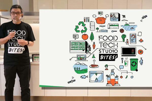 日本企業等が食のスタートアップ支援! Food Tech Studio – Bites! が始まった!