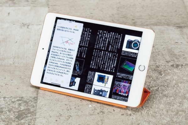 Apple iPad mini 第5世代「お手軽サイズが世界で人気!実はAirと同じ高性能機」