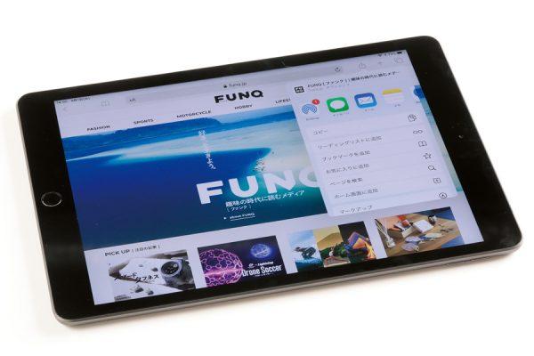 【初心者向け】iPadの使い方と便利な機能を分かりやすく紹介