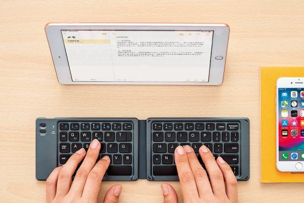iPadを超活用するためのアクセサリーおすすめ30選