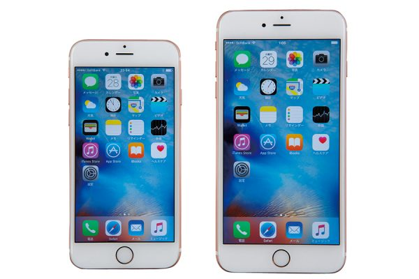 iPhone 6s/6s Plus|歴代iPhone名鑑