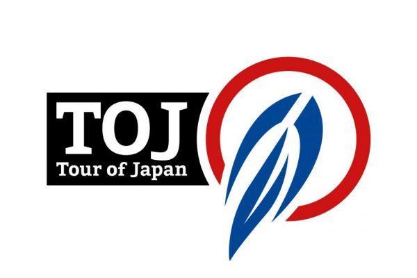 ツアー・オブ・ジャパン2021スタートリスト&コース解説、東京2020五輪コースも採用に!