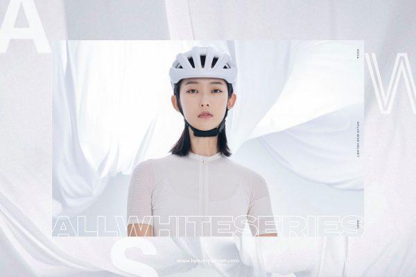 ヘルメット「ケープラス」にNOVA新色「ALL WHITE SERIES」と「GLACIER BLUE」|KPLUS