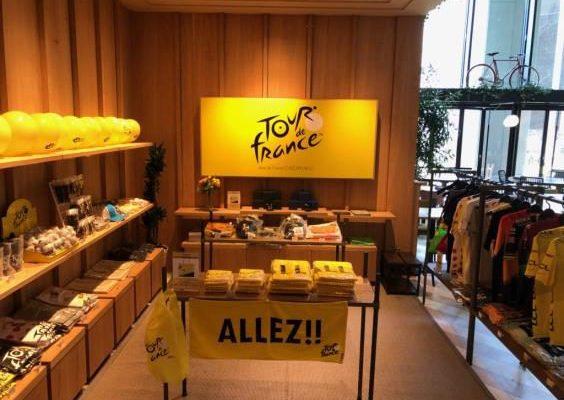 ツール・ド・フランス公認カフェ「Tour de France CAFÉ@TOKYO 」6月21日から期間限定オープン