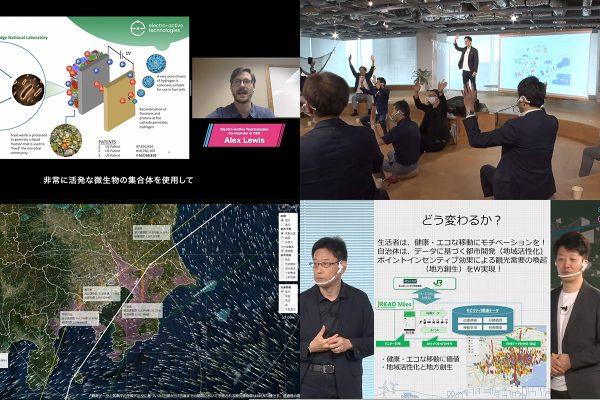 シリコンバレー流VCが日本の街の未来を明るく変える!【SmartCityX成果発表会】