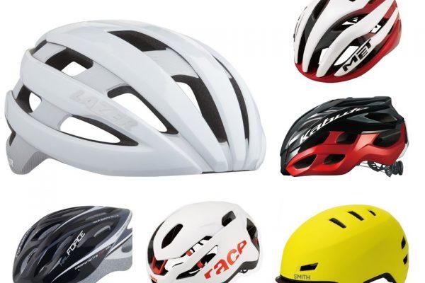 ロードバイク用ヘルメットおすすめモデル&メーカー