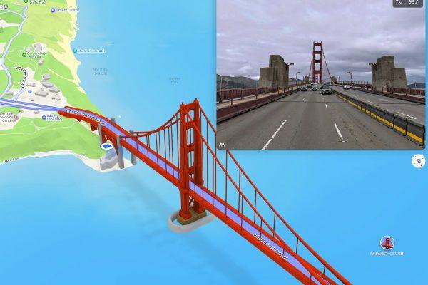 アップルの『マップ』がGoogleマップを超える大進化!!【macOS Monterey、iOS 15など】