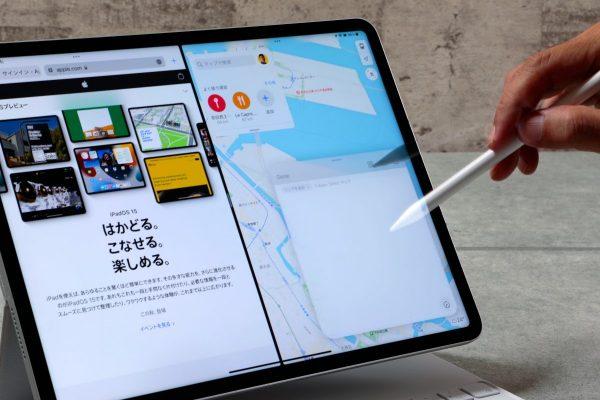 秋ローンチのアップルの新OSの『メモ』アプリが猛烈に進化している【クイックメモ】