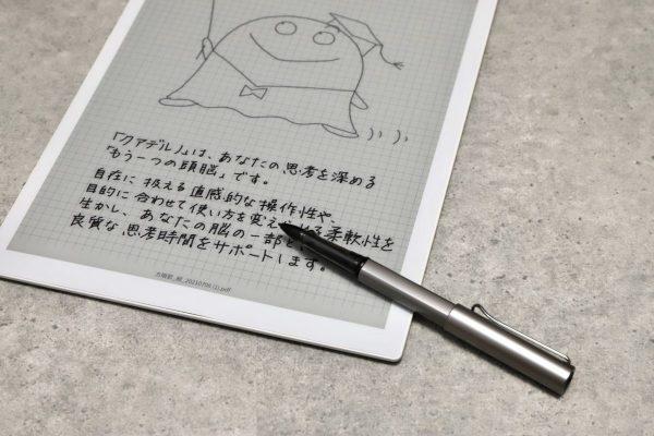 手書き系デバイスの、ひとつの到達点【クアデルノ】