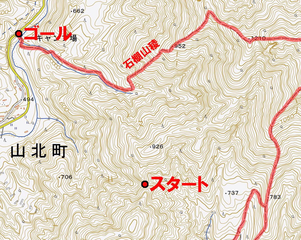 【実録】地図を読めない初心者が、スマホアプリだけで無事下山できるのか? 地図1