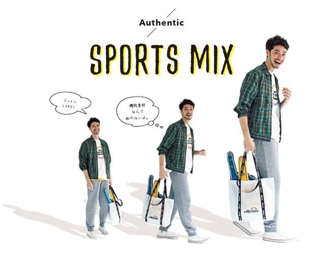 SPORTS MIX :大人のスポーツミックスはいたってローテク。