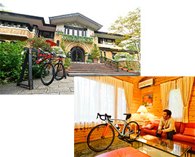 白馬リゾートホテル ラ・ネージュ東館