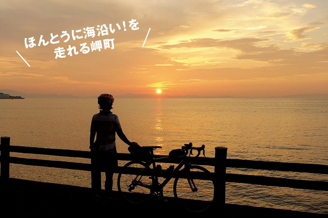 海に沈む夕日が美しい