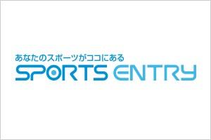 sportsentry