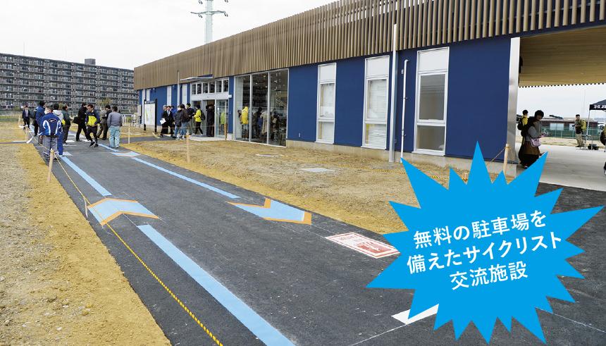 無料の駐車場を備えたサイクリスト交流施設