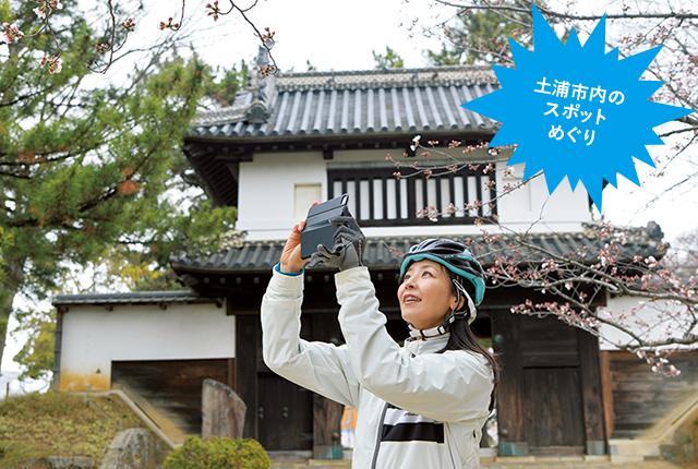 亀城公園の櫓門